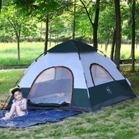 Hot Sale Pop Up Double Layer 4 Person Waterproof Family Camping Tent, TXZ 0061 Pop Up Family Tent,3~4 person Pop up Tent