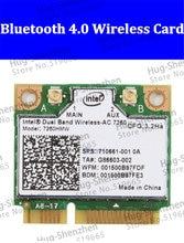 Беспроводная Двухдиапазонная мини-карта Intel 7260HMW 7260AC 7260HMWAC 7260 Мбит/с PCI-e Bluetooth 867