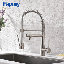Fapully Pull Down Kitchen Faucet Double Sprayer Rotate Swivel Chrome Vessel Sink Basin Faucet Water Tap Mixer kitchen sink faucet with plumbing hose all around rotate swivel 2 function water outlet mixer tap faucet 5051