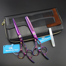 6.0in. Barber Master Professional high quality Hair scissors set,Cutting & Thinning scissors,Rose carved handle,S602
