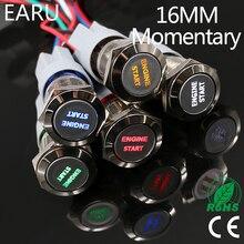 1 шт. 16 мм водонепроницаемый металлический светодиодный светильник из Нержавеющей Стали Мгновенный кнопочный переключатель мощности гоночный автомобиль авто мотоцикл запуск двигателя
