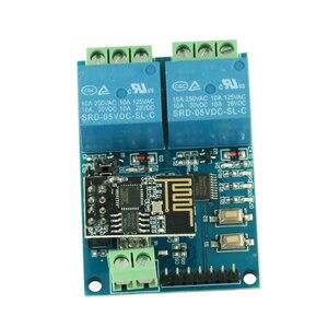 Image 3 - 5 V WIFI ממסר מודול ESP8266 IOT APP מרחוק בקר 2 ערוץ לבית חכם נייד טלפון אוטומציה לוח כפולה WiFi מודול