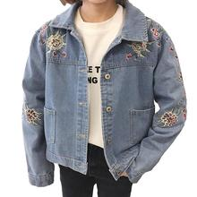 2017 Spring and Autumn new long-sleeved lapel loose lady casual cowboy jacket embroidery flowers denim jacket w311