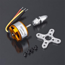High Quality A2208 KV1400 Brushless Electric Motor for RC Fixed Wing 4-Axis Multicopter LS4G Toys Wholesale Free Shipping