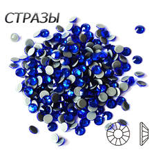 All Sizes 2058HF Sapphire Crystal Glass Hot Fix Rhinestone/Iron On Rhinestone For Clothes Decoration