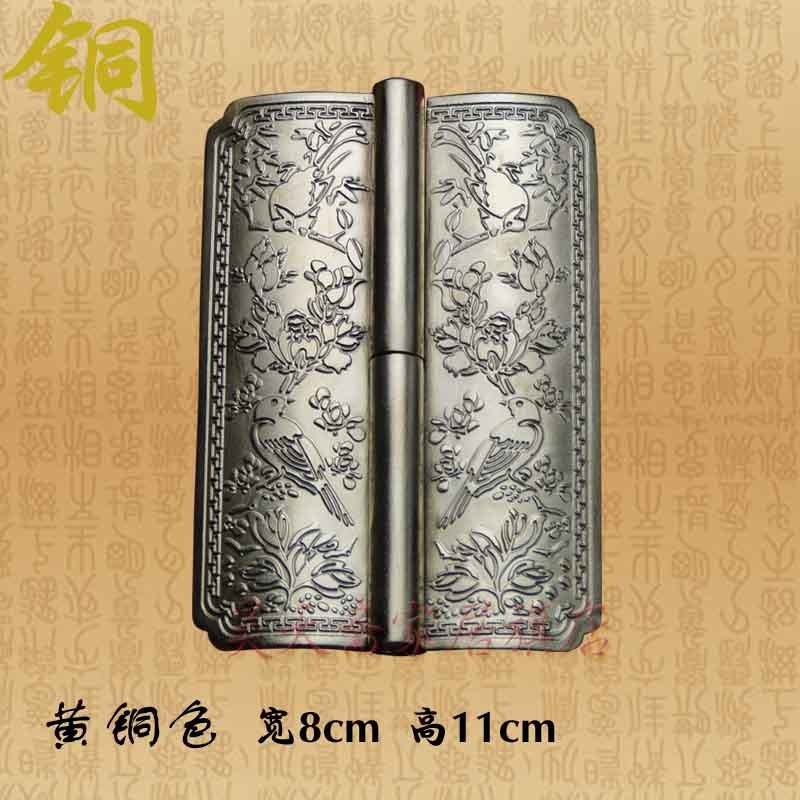 [Haotian vegetarian] Chinese Ming and Qing furniture antique copper accessories copper hinge door hinge HTF-109 [haotian vegetarian] antique chinese brass coat detachable door hinge hinge small 9cm