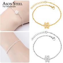 ASONSTEEL Female Bracelets Bangle Snowflake Owl Heart Gold/Silver 316L Stainless Steel Curb Cuban Link Chain Bracelet Christmas