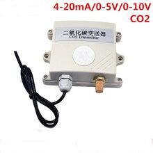 Livraison gratuite module de capteur de CO2 de haute qualité 4 20mA /0 10V /0 5V transmetteur de CO2 détecteur de dioxyde de carbone capteur de gaz test de co2 seulement