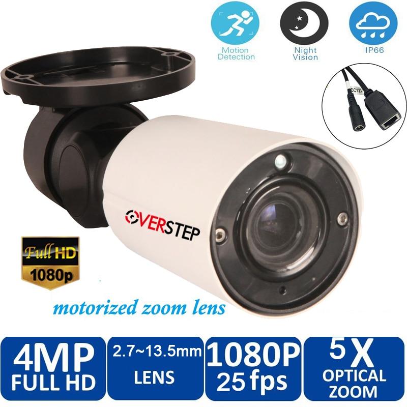 Mini Outdoor PTZ Bullet IP Camera 1080P 4MP Full HD 4X Optical Zoom IP66 Waterproof 50m IR Night Vision CCTV Security Camera