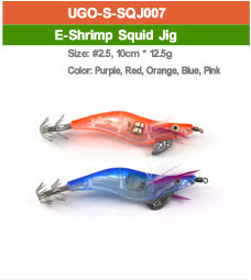E Shrimp