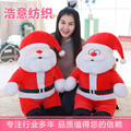 Newest Santa Claus plush toy doll for toys children Christmas gifts