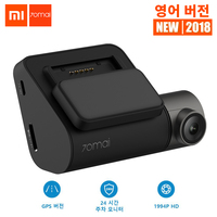 Xiaomi 70mai Pro Car/Motorcycle Blackbox Car DVR Adas 1944P/5Mega px 24H Parking Motinor GPS Super Clear Picture for Night View
