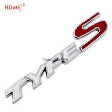 цена на Car Styling Metal Badge Stickers Emblem Decals for Type-S Type S Logo for Jaguar X-Type XKR XFR XJ SVR F-Type XF XJ XE XFR-S