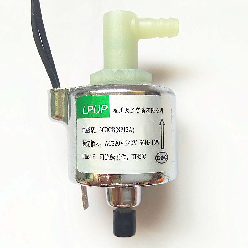 Steam mop micro magnetic pump model 30DSB (SP12A) voltage AC220V 240V 50Hz power 16W