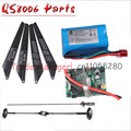 QS8006 Receptor Receive Card Main Rotor Balance bar + battery for QS8006 RC helicopter parts 3.5CH parts Receiver board