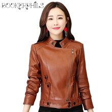 Fashion Autumn Winter Women Short Soft Faux Leather Jackets Female Coat Plus Size 4XL Zipper Motorcycle Faux Leather Outwear plus size faux leather panel coat