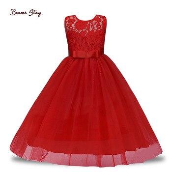 14y De Encaje Vestido Princesa Niña 4 Niñas Navidad Disfraz RjcA45q3LS