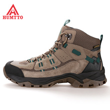 HUMTTO Mens Winter Outdoor Hiking Trekking Shoes Boots Sneakers For Men Sport Climbing Mountain Hunting Sneakes Man