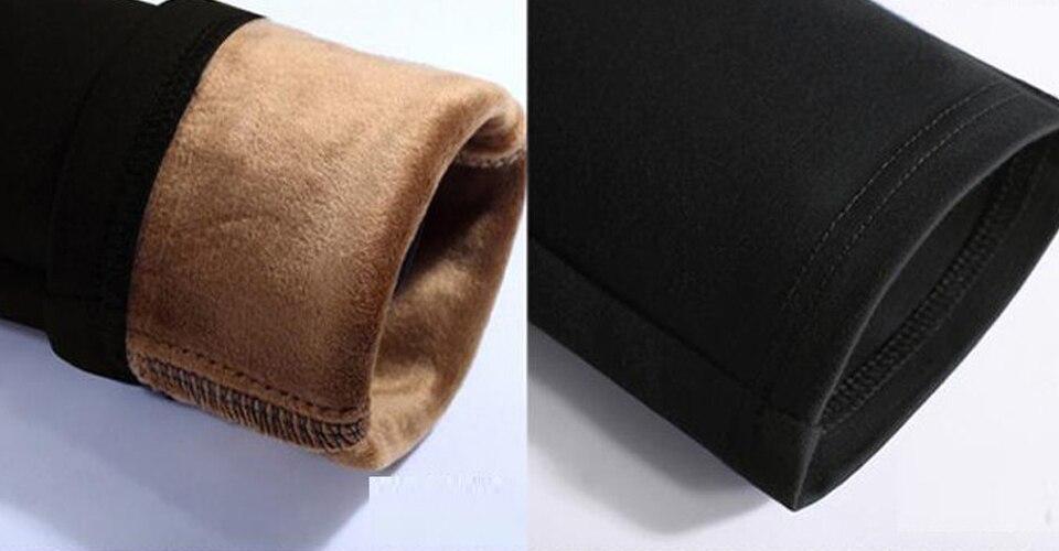 fleece pant