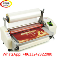high speed Hot laminator 350