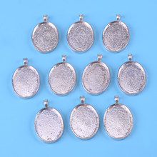 10pcs 30mm Oval Pendant Tray Antique Silver Blank Bezel Base Charm For DIY Cabochon Setting Jewelry Making(China)