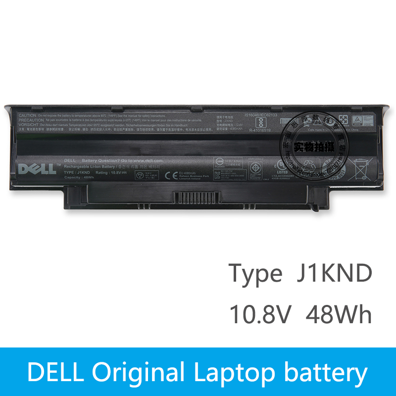 <font><b>Dell</b></font> Original New Replacement Laptop <font><b>Battery</b></font> For <font><b>DELL</b></font> <font><b>Inspiron</b></font> N4010 N3010 N3110 N4110 <font><b>N5010</b></font> N5010D N5110 N7010 N7110 J1KND image