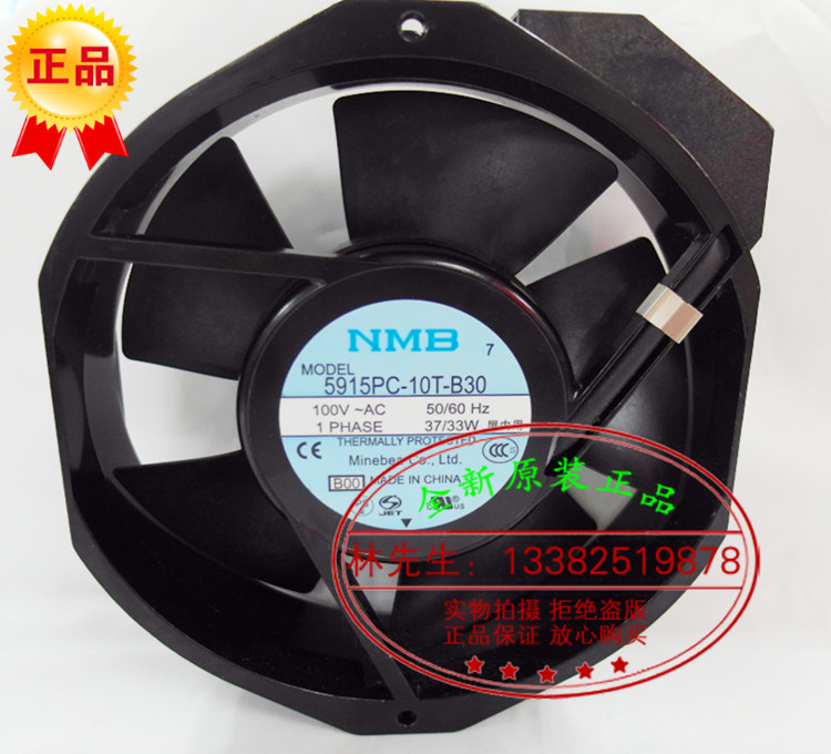 NEW NMB-MAT NMB 5915PC-10T-B30 17238 AC100V frequency Axial cooling fanNEW NMB-MAT NMB 5915PC-10T-B30 17238 AC100V frequency Axial cooling fan