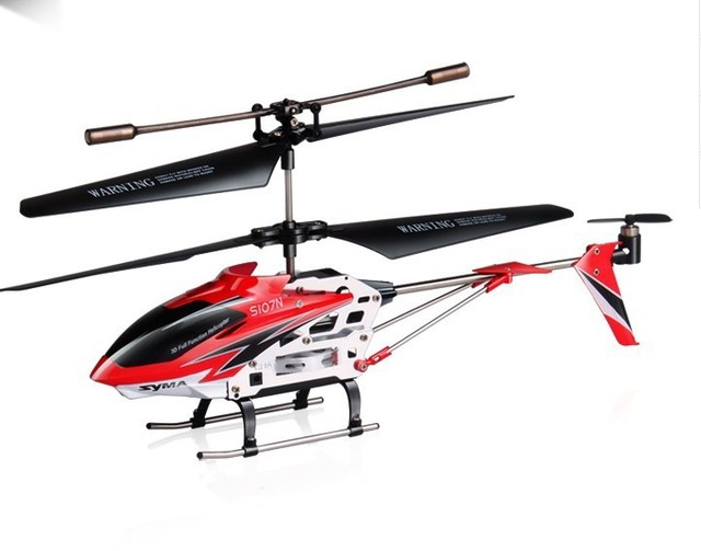 SYMA S107N 3.5-way remote control helicopter with gyro RTF (S107G upgrade version) parts, S107N-08 Balance Bar