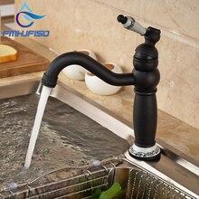 Современный масло втирают Бронзовый Кухня смеситель воды краном Керамика ручки и держатель европейский стиль
