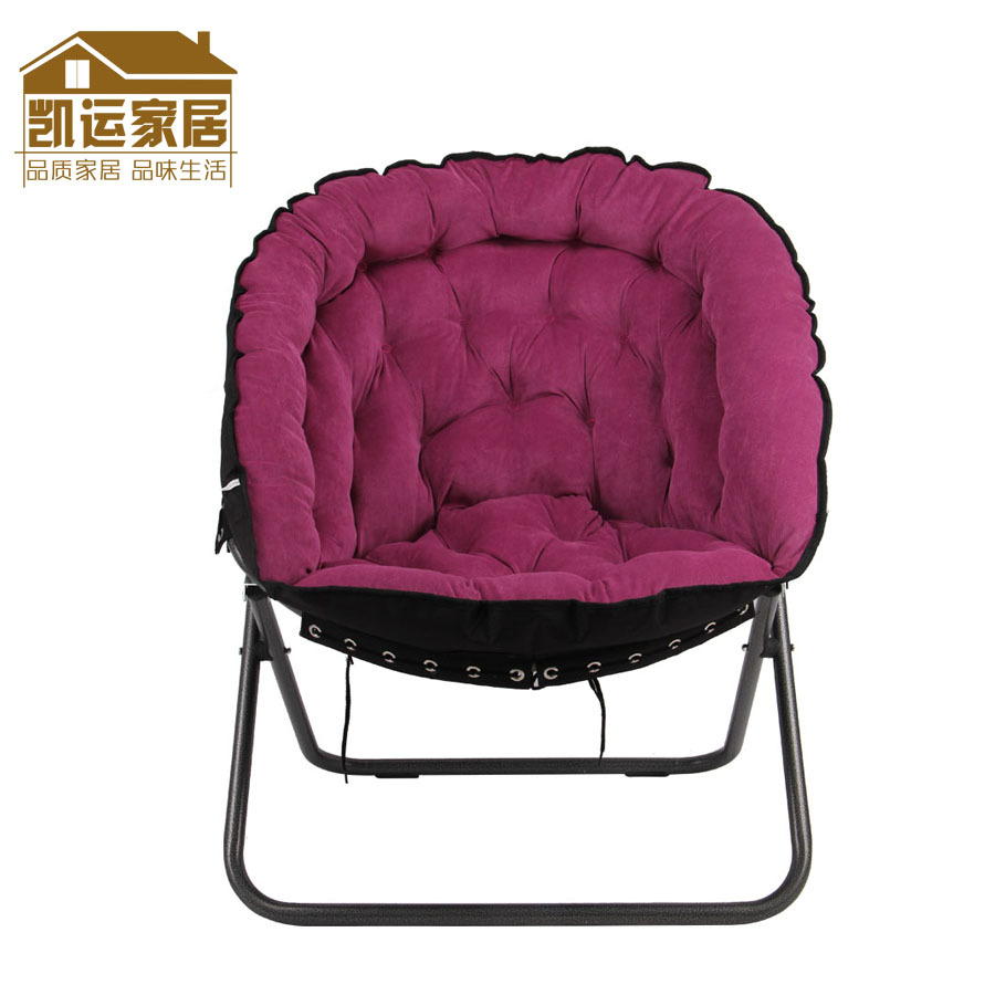 folding chair ikea gray and ottoman slipcovers kaiyun stylish beanbag recliner lounge chairs comfortable moon