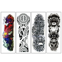 4Pcs/Lot Waterproof Temporary Tattoos Sticker Full Arm Pattern Tattoos Applique Arm Full Arm Tattoos Sticker 48x17Cm (9/10/11/ 4pcs lot waterproof temporary tattoos fish skull color full arm mechanical pattern tattoos applique arm full arm tattoos stick