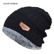 Новые мужские вязаные шапочки шапка зимняя шапка для мужчин вязаная шапка для мальчиков утолщенная шапка для хеджирования Балаклава Skullies модная теплая вязаная шапочка