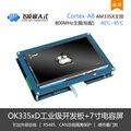 Placa de evaluación cortexa8 am335x Ok335xd 7 pantalla de la capacitancia