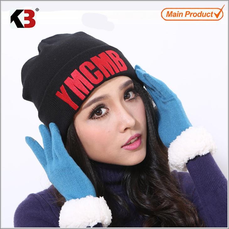Black Unisex Slouch Warm Knit Plian Knitted Soft Feel Slouch Beanie Ski Hat (6)