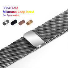 2019 Novo Chegada Cinta Magnética para A Apple Relógio Milanese 1/2/3/capas Para Iphone 4 Watch Band 38mm 42 milímetros para Pulseira de Relógio Das Mulheres Dos Homens de Maçã