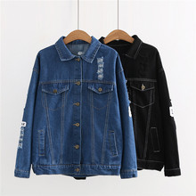 spring new hole patch back print denim jacket, washed wild thin street letters casual jacket недорого