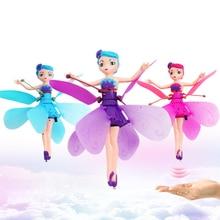 ヘリコプターの子供のおもちゃでバレエ少女フラプレイセット RC フライングフェアリー人形ライト赤外線誘導制御