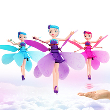 Flying Fairy Doll With Lights Infrared Induction Control RC Helicopter Kids Toys Ballet Girl Princess Playset