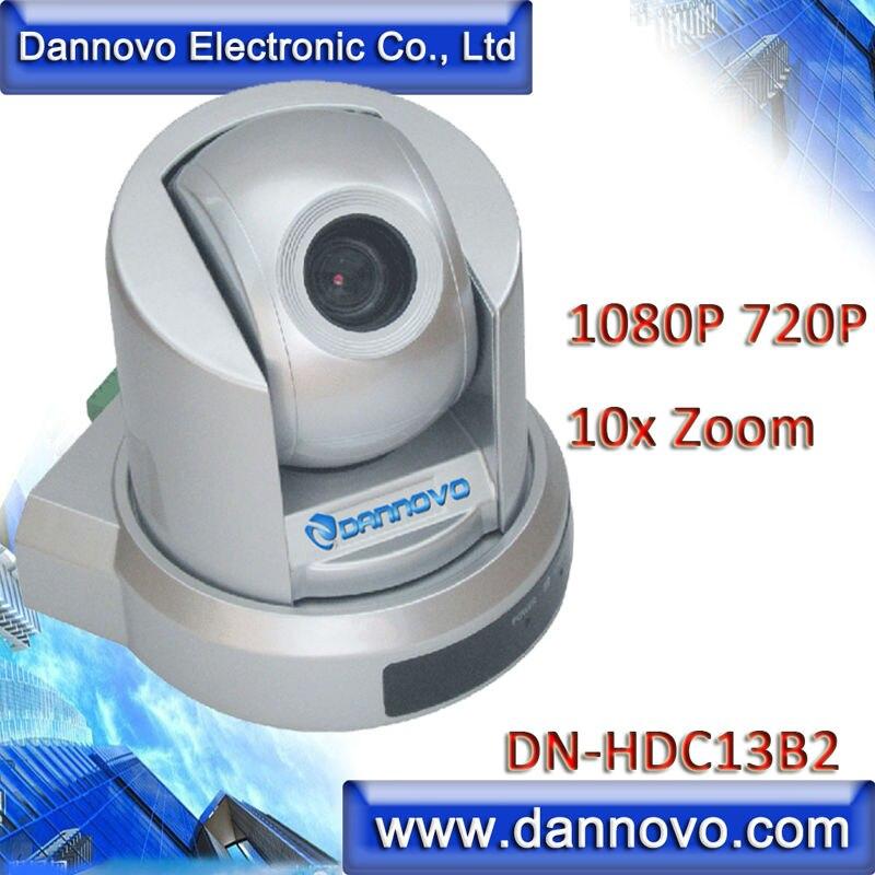 DANNOVO 1080P 720P USB Video Conference Camera, 10x Optical Zoom(DN-HDC13B2)
