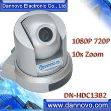 Free Shipping DANNOVO 1080P 720P USB Video Conference Camera, 10x Optical Zoom(DN-HDC13B2)