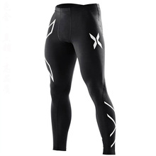 Quick Dry Compression Pants Men Running Tights Trousers Yoga Pants Sport Leggings Sportswear Gym Slim Fitness Pants Men marathon