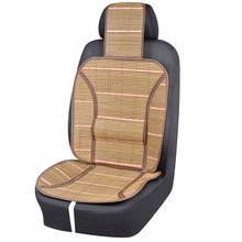 Universal Summer Car Seat Cover 1 Piece Bamboo Covers For All Cars