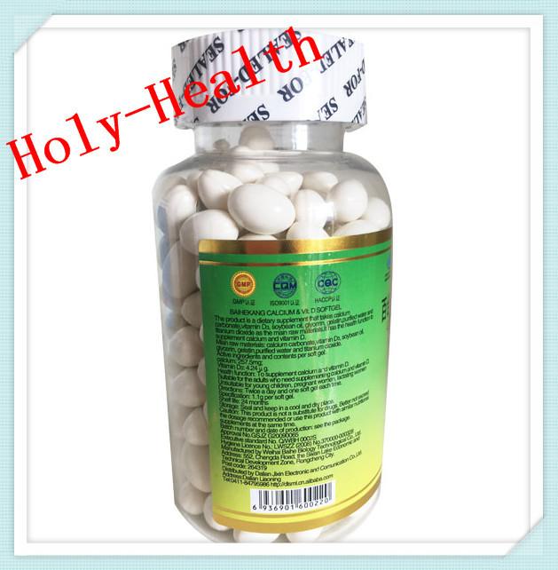 liquid calcium softgels (17)