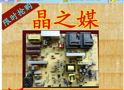 715g3829-p02-w30-003s lc42r03fc Original nbsp. power supply board 715g3829-p02-w30-003s