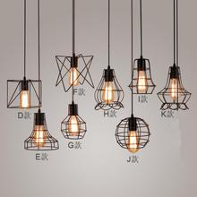 Simple Small Iron E27 Bulb Chandeliers Led Lamps Living Room Dining Room  Black Lamps Led Lustre