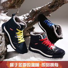 2018 new winter man style boots plus velvet warm casual shoes Korean version of low-heeled shoes soled leather snow boots