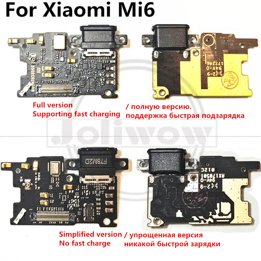FOR Xiaomi MI Mi6 Mi6 USB Micro Dock Charging Dock Port Charger Board Flex Cable Plug Connector
