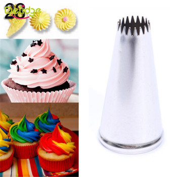Cake Nozzle Stainless Steel Icing Piping Nozzles