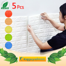 DIY Wall Stickers 1pc/5pcs 3D Marble Mosaic Peel and Self-adhesive Waterproof Wallpaper Kitchen Bathroom Home Decal Sticker