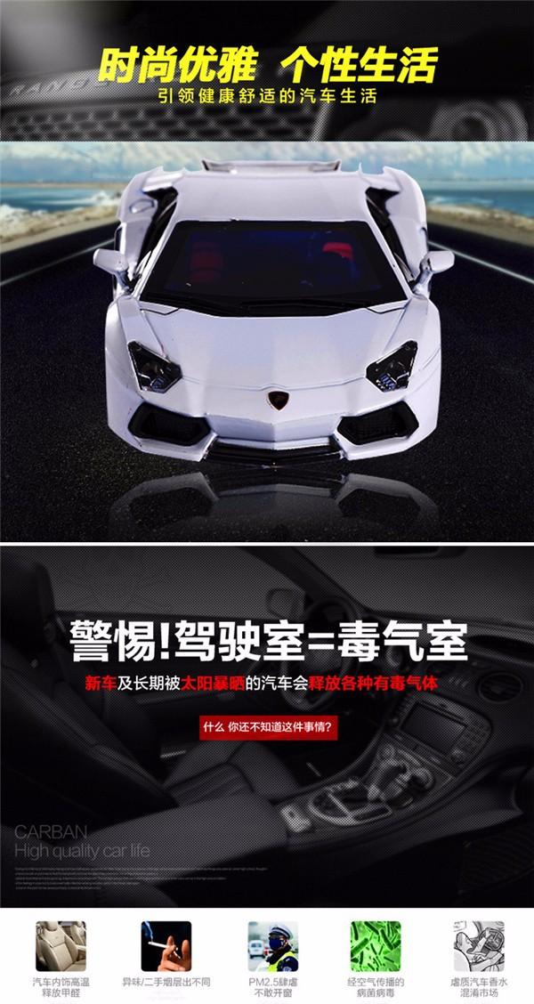 Ароматизатор для авто 10 . Lamborghini